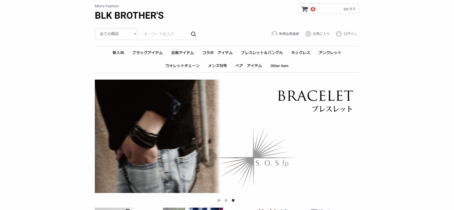 Men's Fashion BLK BROTHER'S